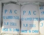 北京聚合氯化鋁99.9%凈水絮凝劑