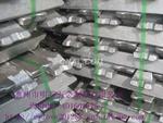 生產供應歐盟標準牌號鋅鋁合金錠