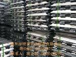 国标非标压铸铝合金锭ADC6#