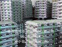 廣東廠家專業生產 壓鑄鋁合金錠 環保鋅合金 鋁錠 日本牌號鋅合金