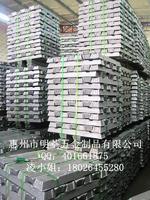壓鑄鋁合金錠低銅ADC12 鉛在100PP內
