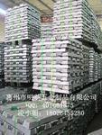 廣東廠家專業生產壓鑄環保優質鋁合金錠