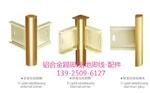 优质铝型材踢脚线厂家直销价格优惠