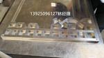 型材鋁方管焊接鋁窗花廠家價格