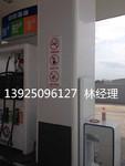 加油站包柱专用R60铝圆角