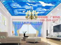 3D彩绘印花铝天花板-厂家报价