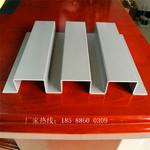 长城铝板(凹凸铝单板)厂家批发