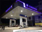 加油站專用鋁單板廠家現貨價格
