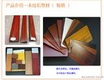 混合金橡木白橡木型材组装 铝材