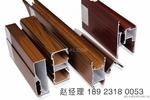 畫框展櫃鋁型材 鋁型材廠家批發