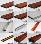 全铝家具型材颜色规格齐全实力工厂