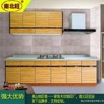家具鋁型材廠家 歐式櫥櫃十大品牌