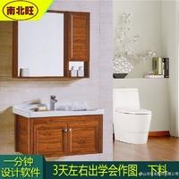 全屋定制鋁材 全鋁合金浴室櫃材料