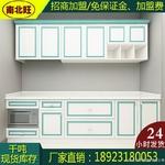 全鋁家居櫥櫃門 櫥櫃型材批發