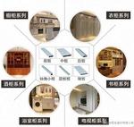 铝合金挤压生产厂家定制 铝合金