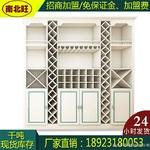 全铝橱柜门板材料橱柜门芯铝材