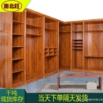 木纹铝蜂窝板 蜂窝铝橱柜