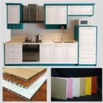 全铝橱柜材料 铝合金柜体型材