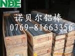 A6061日本住友铝板 2024导电构件铝板 2024高耐磨铝合金