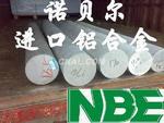 国标西南铝厂家批发7075超硬铝棒、铝排、铝管