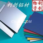 超硬铝棒7075 高强度铝板7075-T651进口铝合金价格