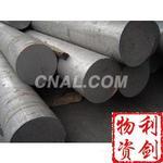 供应进口美铝ALCOA牌6061铝板 6061铝棒 6061生产厂家