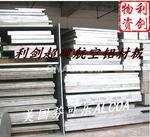 供应美国ALCOA防锈铝5083利剑美国进口铝合金
