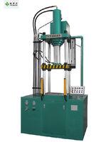 鋁制薄板拉伸鋁制品壓制成形液壓機