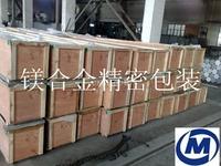 3003超宽铝板 进口铝板