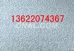 純鋁排6063合金鋁排