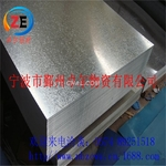 1050純鋁 1050燈具裝飾鋁板 1050高反射鋁板