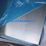 中山厂家现货批发3003铝板铝卷