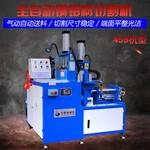 全自动铝切机自动送料  金属圆锯机