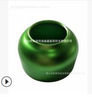 綠色鋁陽極氧化染料