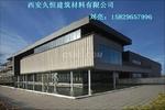 铝镁锰合金板 镀锌板 钛锌板供应商