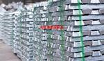 本厂长期供应铝锭