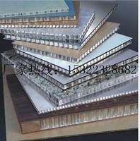 广州蜂窝板吸音蜂窝板铝蜂窝复合板