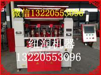 隔热铝型材滚压复合机报价,复合机