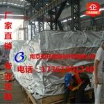 上海设备真空袋大型立体铝箔袋