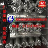 鋁膜復合材料鋁塑編織復合膜20絲