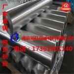 鋁塑真空膜機械包裝鋁塑復合膜
