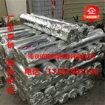 工业用包装铝箔纸镀铝编织膜2米