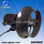 南京古蓝专业生产铸件式搅拌机