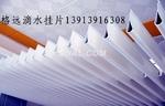 南京滴水挂片南京鋁方通鋁圓通格柵