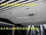 鋁方通規格鋁方通規格與鋁方通吊頂高度有關
