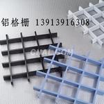 南京鋁格柵吊頂南京鋁格柵哪�婼�