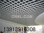 南京鋁格柵吊頂價格鋁格柵規格尺寸
