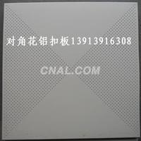 铝扣板南京铝扣板哪里买南京铝扣板