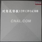 鋁扣板吊頂南京鋁扣板吊頂