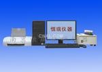 HRB-3型智能多元素分析仪